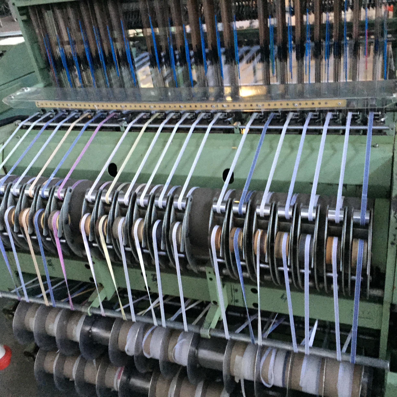 textile machine part